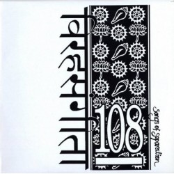 (CD) 108 - Songs Of Separation